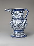 Ewer with &#39;Tughra-Illuminator&#39; Style Decoration