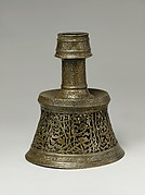 Candlestick inscribed with Wishes for Good Fortune, Peace and Happiness to its Owner