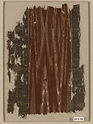 Ikat Textile Fragment