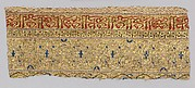 Textile Fragment from the Dalmatic of San Valerius