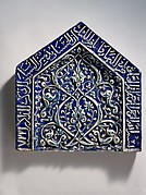 Mihrab Tile