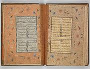 Divan of Sultan Husayn Baiqara
