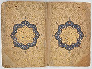 Qur&#39;an of Ibrahim Sultan
