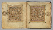 Section from a Qur&#39;an Manuscript