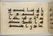 Qur&#39;an Manuscript