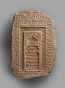 Tombstone of Abu Sa'd ibn Muhammad ibn Ahmad al-Hasan