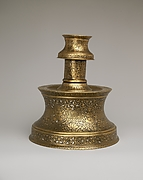 Candlestick with Repeating Seated Figure, Inscription, and Flowers