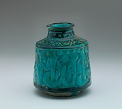 Jar with Carved Benedictory Arabic Inscription in Thuluth Script