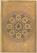 Rosette Bearing the Name and Title of Emperor Aurangzeb (Recto), from the Shah Jahan Album