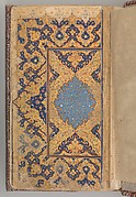 Double Page in Nasta'liq Script from a Yusuf and Zulaikha of Jami