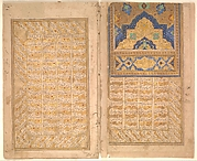 Pages of Calligraphy from a Sharafnama (Book of Honour) of Nizami