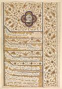 Firman of Muhammad Shah Qajar