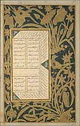 Page of Calligraphy with Stenciled and Painted Borders from a Subhat al-Abrar (Rosary of the Devout) of Jami
