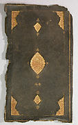 Fragment of a Bookbinding (Jild-i kitab)