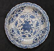 Dish with a Lotus Design