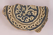 Fragment of a Bowl or Cup