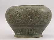 Part of Lamp or Incense Burner Inscribed in Arabic with Good Wishes