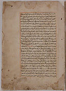 Page of Calligraphy from a  from a Kalila wa Dimna
