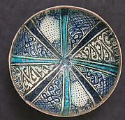 Bowl with Radiating Panel Design