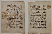 Folios from a Qur&#39;an Manuscript