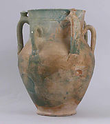 Jug with Handles