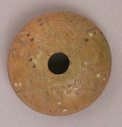 Button or Spindle Whorl