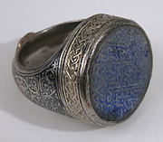 Seal Ring with the name of Hajji Muhammad ibn Mahmud