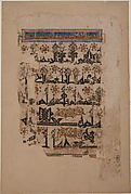 Folio from a Qur'an Manuscript in Floriated Script