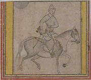 Turkomen Horseman