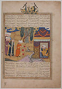 Folio from a Khavarannama (The Book of the East) of ibn Husam al-Din