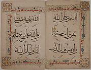 Bifolium from a Qur'an Manuscript