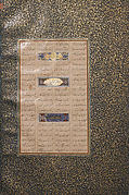 Folio from a Mantiq al-tair (Language of the Birds)