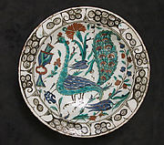 Dish with Peacock Design