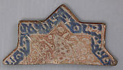 Star-Shaped Tile Fragment