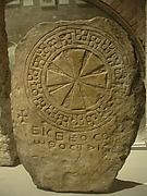 Funerary Stele with Wheel Pattern