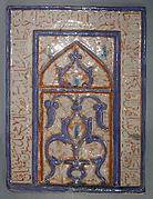 Tile with Niche Design