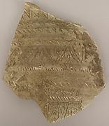 Fragment