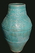Large Turquoise Jar