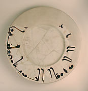 Plate with Arabic Inscription,