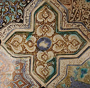 Cross-Shaped Tile