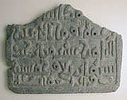 Gravestone Dated 1062, Reused in 1128