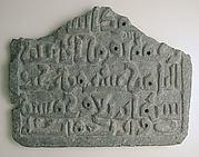 Gravestone Dated 1062, Reused in 1128
