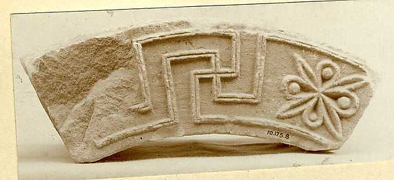 Voussoir Fragment