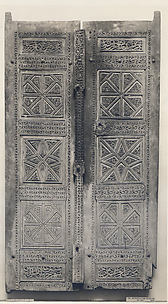 Pair of Carved Doors