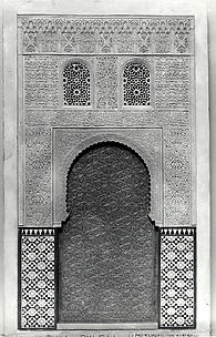 Architectural Model Based on the Alhambra