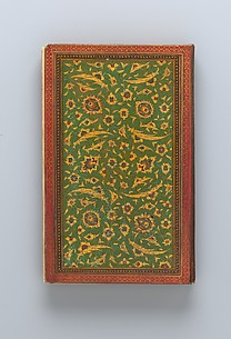 Miscellany of Prayers and Suras from a Qu'ran