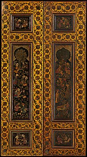 Door Panel; One of a Pair