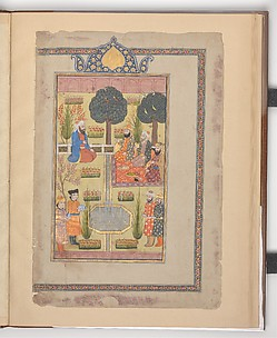 Unidentified Scene from a Shahnama (Book of Kings)