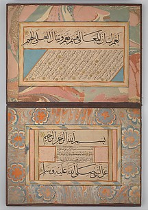 Album of Calligraphies Including Poetry and Prophetic Traditions (Hadith)
