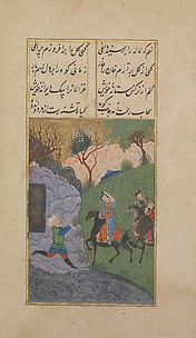 Khusrau and Shirin